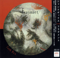 Junk Box (Tamura / Fujii / Hollenbeck): Fragment (Libra)
