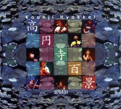 Koenji Hyakkei: 070531 [DVD] (Magaibutsu)