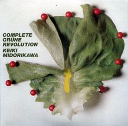 Midorikawa, Keiki: Complete Grune Revolution (Doubtmusic)