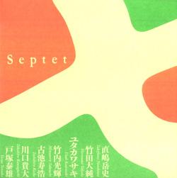 Naoshima / Takeda / Kawasaki / Takeuchi / Koike / Kawaguchi / Totsuka: Septet (Ftarri/Improvised Music from Japan)