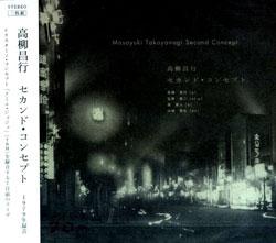 Takayanagi, Masayuki: Second Concept