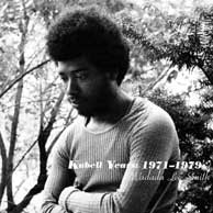 Smith, Wadada Leo: Kabell Years 1971-1979