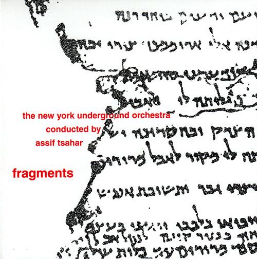 New York Underground Orchestra, The: Fragments (Hopscotch Records)