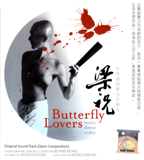 Kwang, Goh Lee: Butterfly Lovers OST (Nyoba Kan)
