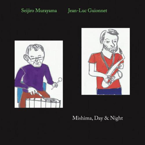 Murayama, Seijiro  / Jean-Luc Guionnet: Mishima, Day & Night (Ftarri)