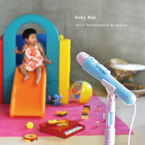 Baby Rap: Voice Performance By Babies (Amorfon)