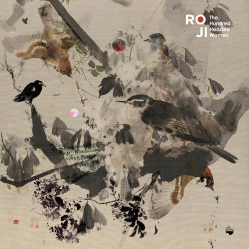 Roji (Almeida / Schneider / Santos Silva): The Hundred Headed Woman (Shhpuma)