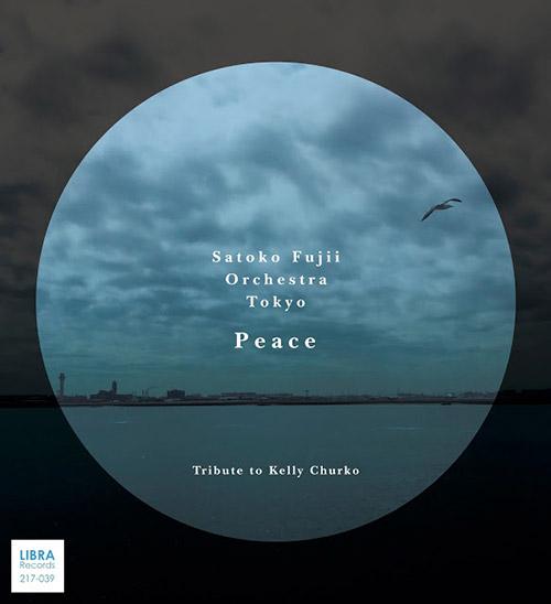 Fujii, Satoko Orchestra Tokyo + KAZE: Peace (Tribute To Kelly Churko) (Libra)