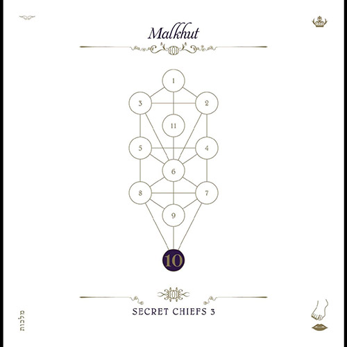 Secret Chiefs 3 / John Zorn: The Book Beri'ah Vol 10-Malkhut (Tzadik)