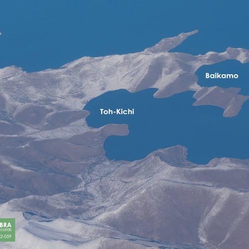 Toh-Kichi (Satoko Fujii / Tatsuya Yoshida): Baikamo (Libra)