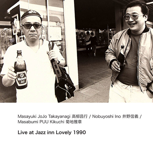 Takayanagi, Masayuki JoJo / Nobuyoshi Ino / Masabumi PUU Kikuchi: Live At Jazz Inn Lovely 1990 (NoBusiness)