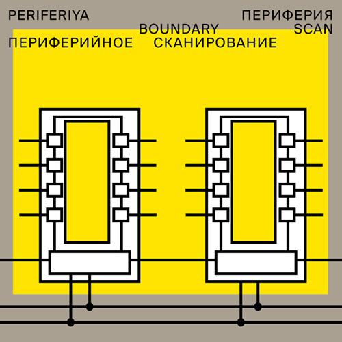 Periferiya (Kobi / Korber / Liedwart / Muller / Myasoedov / Shershenkov) : Boundary Scan [VINYL 2 LP (Mikroton Recordings)