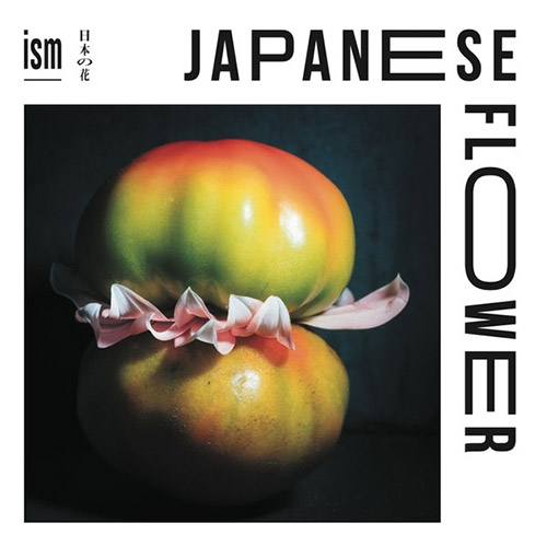 ISM: Japanese Flower [VINYL] (Umlaut Records)