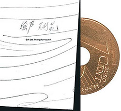 Kwang, Goh Lee: Draw Sound [3-inch CD + BOOK]