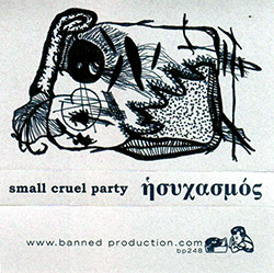 Small Cruel Party: ἡσυχασμός (complacency) [CASSE