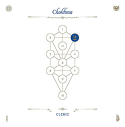 Cleric (John Zorn - Masada Book 3): The Book Beri'ah Vol 2 | Chokhma