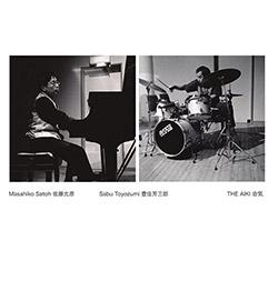 Satoh, Masahiko / Sabu Toyozumi: The Aiki [VINYL]