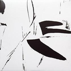 Suzuki, Akio: Zeitstudie [VINYL w/ DOWNLOAD]