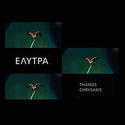 Thanos Chrysakis: Elytra (Auf Abwegen)