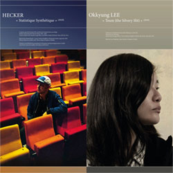 Hecker / Okkyung Lee: Statistique Synthetique / Teum (the Silvery Slit) [VINYL]