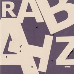 New Old Luten Quintet: Rabatz!