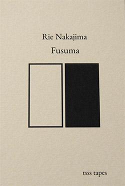 Nakajima, Rie: Fusuma [CASSETTE w/ DOWNLOAD]