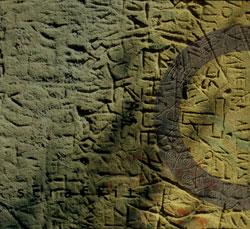 Splatter (Velasco / Caratti / Kaluza / Taylor): Scraffiti