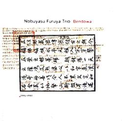 Furuya, Nobuyasu Trio: Bendowa