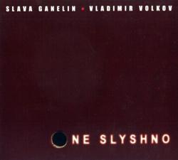 Ganelin, Slava  / Volkov, Vladimir: Ne Slyshno