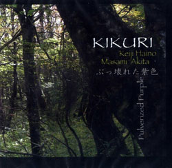Haino, Keiji / Masami Akita: Kikuri - Pulverized Purple