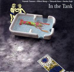 Fujii / Tamura / Sharp / Kato: In the Tank (Libra)